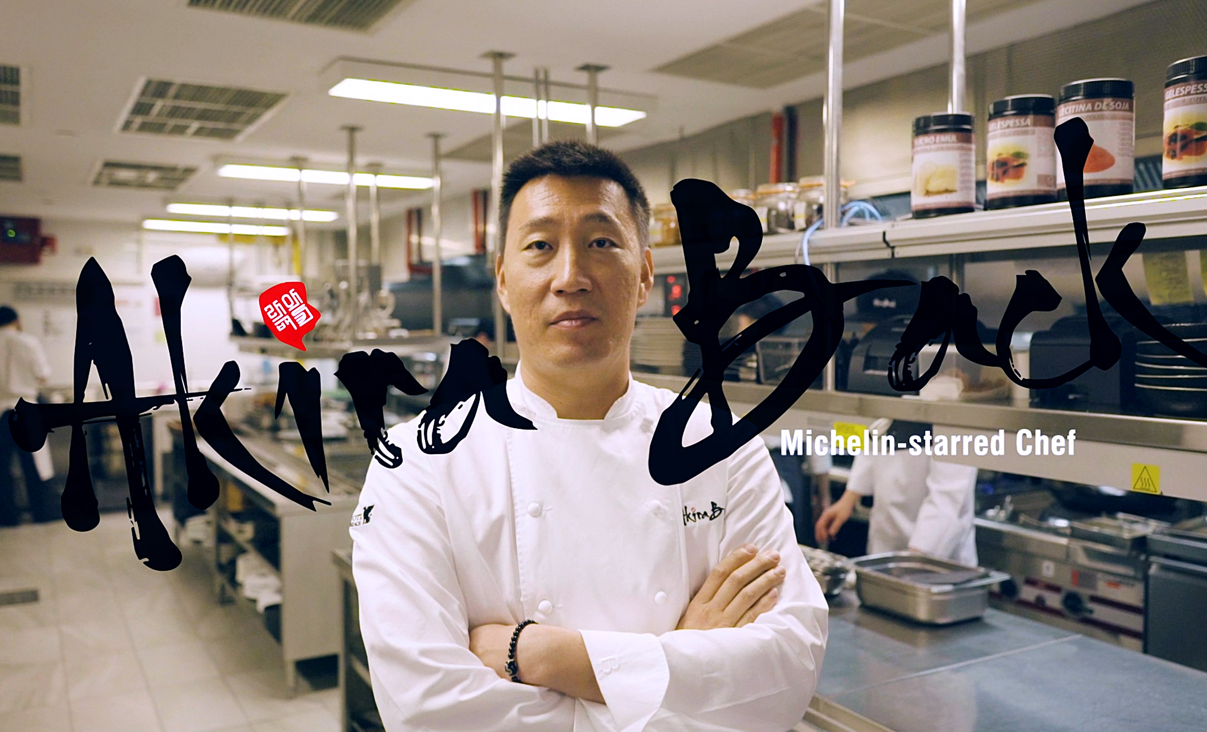 Michelin Starred Chef Akira Back in his kitchen